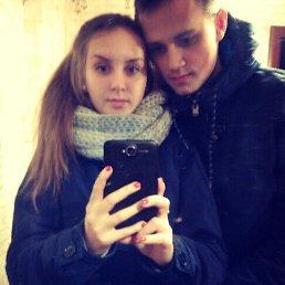 Кристина, 23 года, Медвежьегорск