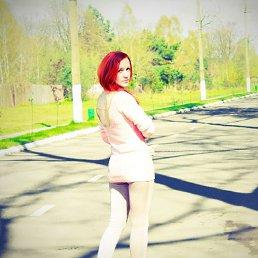 Валентина, 36 лет, Сосновка