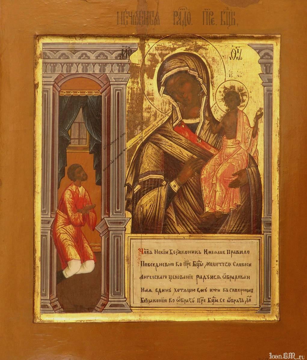 икона божьей матери нечаянная радость картинка