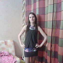 ирина, 29 лет, Шатура