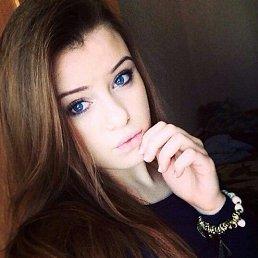 Эльза, 24 года, Нижний Новгород