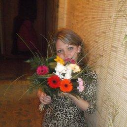 татьяна, 30 лет, Шебекино