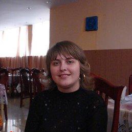 Светлана, 43 года, Благовещенка