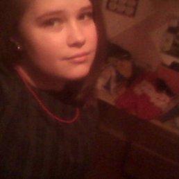 Екатерина, 20 лет, Кимры
