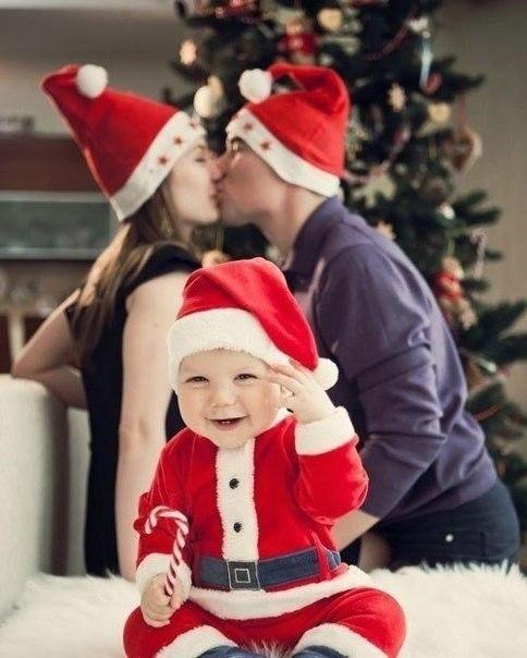 Тщательно выбирайте, с кем праздновать Новый Год... Ведь с кем Новый Год встретишь, от того и дети - ...