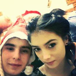 Валерия, 21 год, Припять
