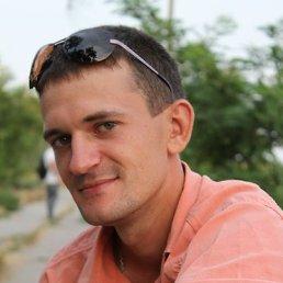 Евгений, 28 лет, Скадовск