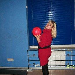 марина, 29 лет, Котельнич