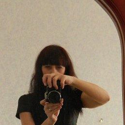 Виктория, 43 года, Магдагачи