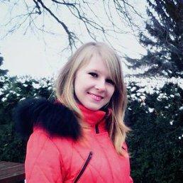Лєна, 23 года, Золотоноша