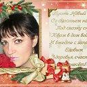 Фото Оксана Бобоцько, Трускавец, 43 года - добавлено 28 января 2015