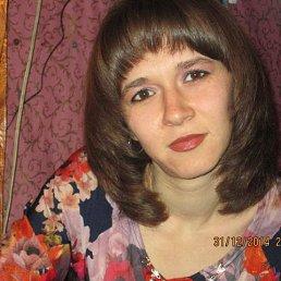Наталья, 29 лет, Котовск