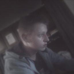 Михаил, 20 лет, Ильичевск