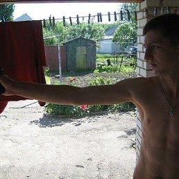 Евгений Александрович, 24 года, Золотоноша