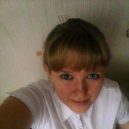 Юлия, 25 лет, Константиновск
