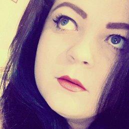 Александра, 26 лет, Новороссийск