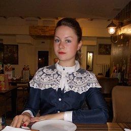 Светлана, 24 года, Красноармейск