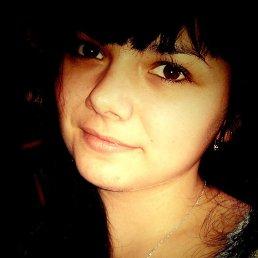 Ксения, 24 года, Горные Ключи