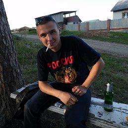 Николай, 28 лет, Куса
