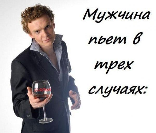 Смешные картинки про пьющих мужчин, марта картинки