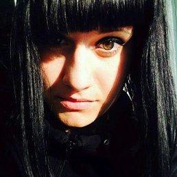 Альбина, 22 года, Завитинск