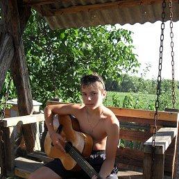Олег, 21 год, Городище