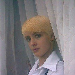 Анна, 30 лет, Долинская