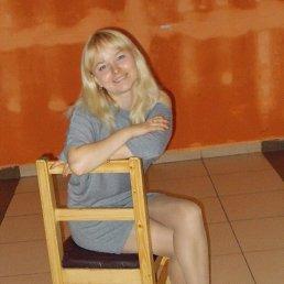 Елена, 35 лет, Орлов