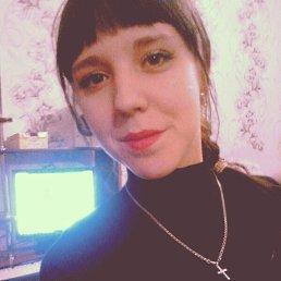 Виктория, 24 года, Лесосибирск