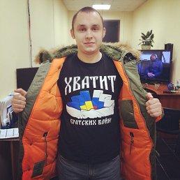 Евгений, 29 лет, Краснознаменск
