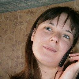 Анна, 28 лет, Рубежное