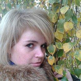 Людмила, 29 лет, Глухов