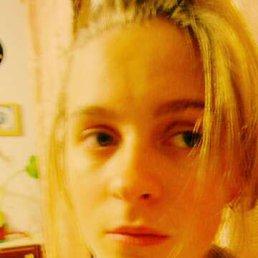 Надюша, 20 лет, Гайсин