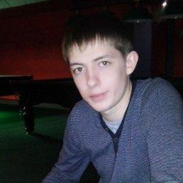 Александр, 27 лет, Сургут