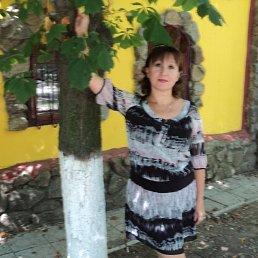 Ксения, 50 лет, Новотроицкое