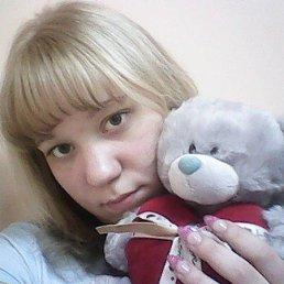 Инна, 28 лет, Тверь