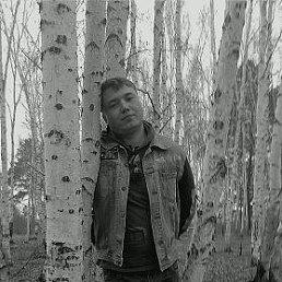 саня, 28 лет, Шимановск