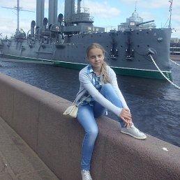 Елена, 20 лет, Яранск