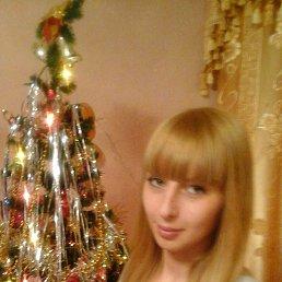 ульяна, 24 года, Славянка