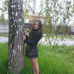 Мария, 17 лет, Новоазовск