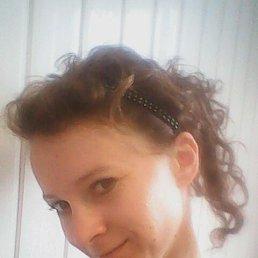 Елена, 35 лет, Старобельск