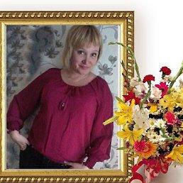 Татьяна, 45 лет, Васильевка