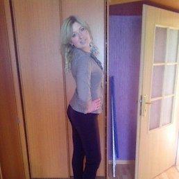 Регiночка, 27 лет, Ивано-Франковск