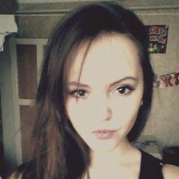 Лариса, 20 лет, Кяхта