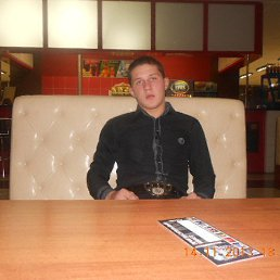 Сергей, 24 года, Староминская