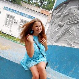 Ирина, 23 года, Малин