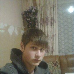 Влад, 24 года, Новгород-Северский