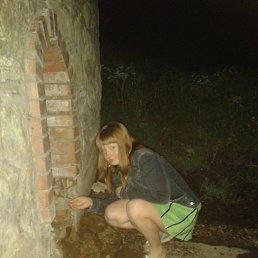 Людмила, 26 лет, Исаклы