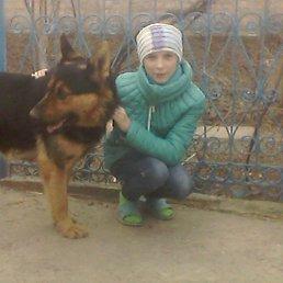 Карина, 17 лет, Новотроицкое
