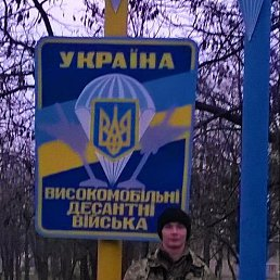 Igor, 26 лет, Зеньков
